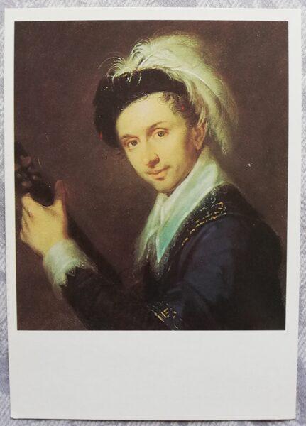 """Aleksejs Venecianovs 1990 """"Mākslinieka Ivana Vasiljeviča Bugaevska-Blagodatnija portrets"""" mākslas atklātne 10,5x15 cm"""