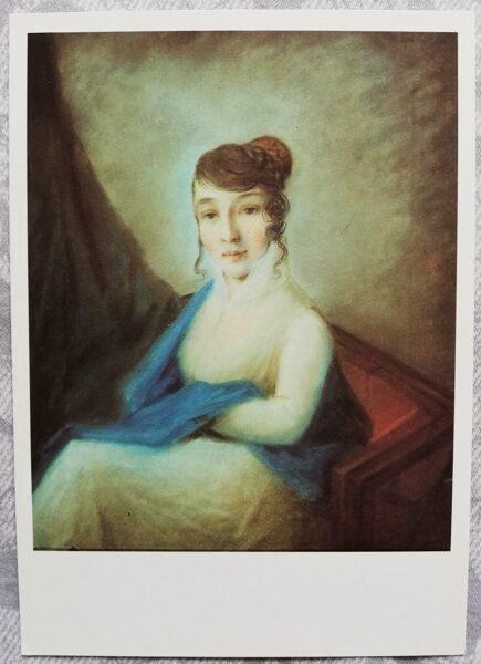 """Aleksejs Venecianovs 1990. gada mākslas pastkarte """"Aleksandras Sergeevnas Bibikovas portrets"""" 10,5x15 cm"""