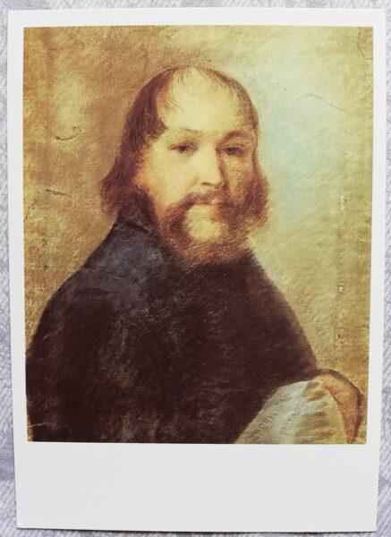"""Aleksejs Venecianovs 1990 """"Nezināmas personas portrets ar laikrakstu """"Sanktpēterburgas Vedomosti"""" mākslas pastkarte 10,5x15 cm"""