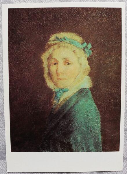 """Aleksejs Venecianovs 1990. gada mākslas pastkarte """"Marijas Ņikiforovnas Stromilovas portrets"""" 10,5x15 cm"""