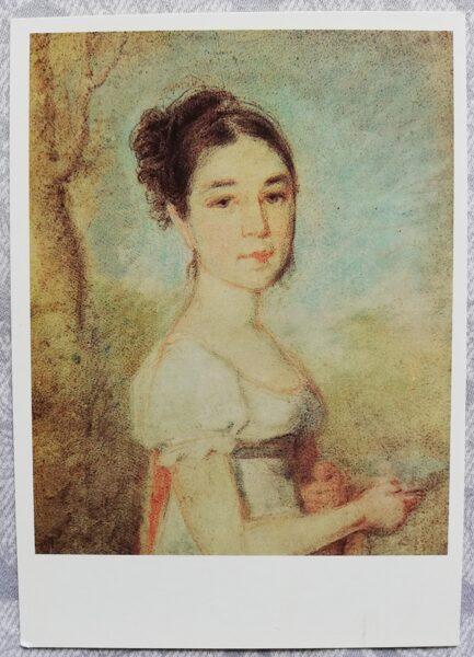 """Aleksejs Venecianovs 1990. gada mākslas pastkarte """"Elizavetas Alekseevnas Balkašinas portrets"""" 10,5x15 cm"""