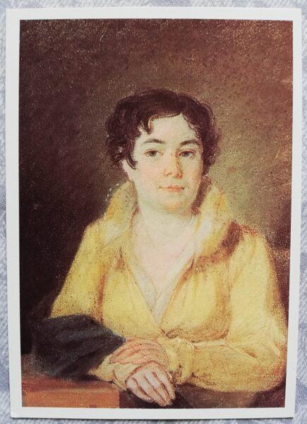 "Aleksejs Venecianovs 1990. gada mākslas pastkarte ""Ļubova Aleksejevna Stromilova portrets"" 10,5x15 cm"