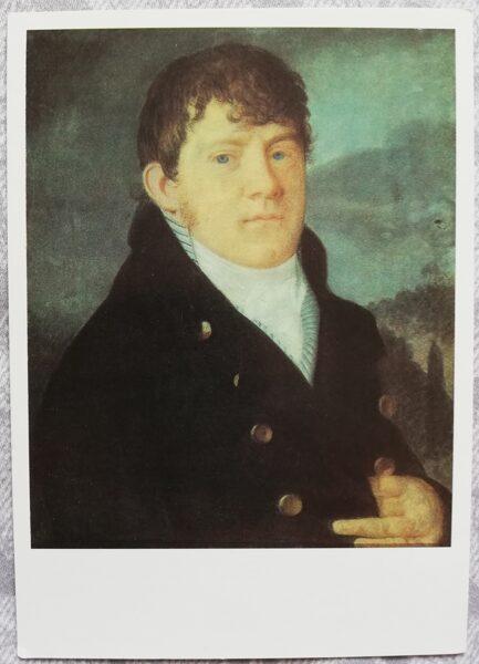 "Aleksejs Venecianovs 1990. gada mākslas pastkarte ""Nikolaja Ivanoviča Gorbunova portrets"" 10,5x15 cm"