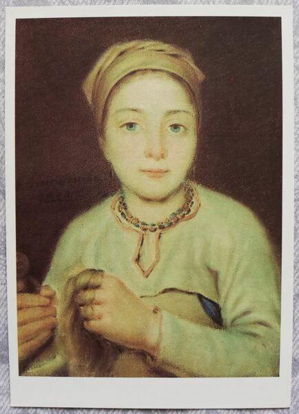 """Aleksejs Venetsianovs 1990. gada """"Anisja"""" mākslas pastkarte 10,5x15 cm"""