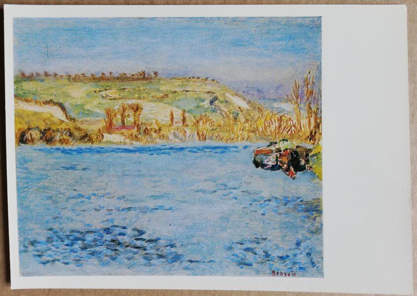 """Pjērs Bonards """"Sēna pie Vernonas"""" 1977./1982. gada mākslas pastkarte 15x10,5 cm"""