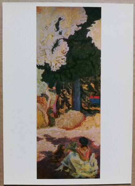 """Pjērs Bonards """"Pie Vidusjūras"""" 1977. gada mākslas pastkarte 10,5x15 cm"""