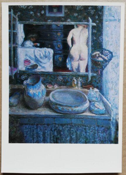 """Pjērs Bonards """"Spogulis virs izlietnes"""" 1977. gada mākslas pastkarte 10,5x15 cm"""