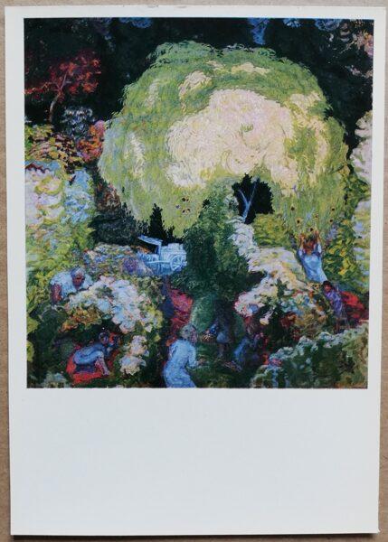 """Pjērs Bonards """"Rudens"""" (augļu novākšana) 1977. gada mākslas pastkarte 10,5x15 cm"""