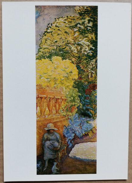 """Pjēra Bonarda """"Pie Vidusjūras"""" triptihs 1977. gada mākslas pastkarte 10,5x15 cm"""