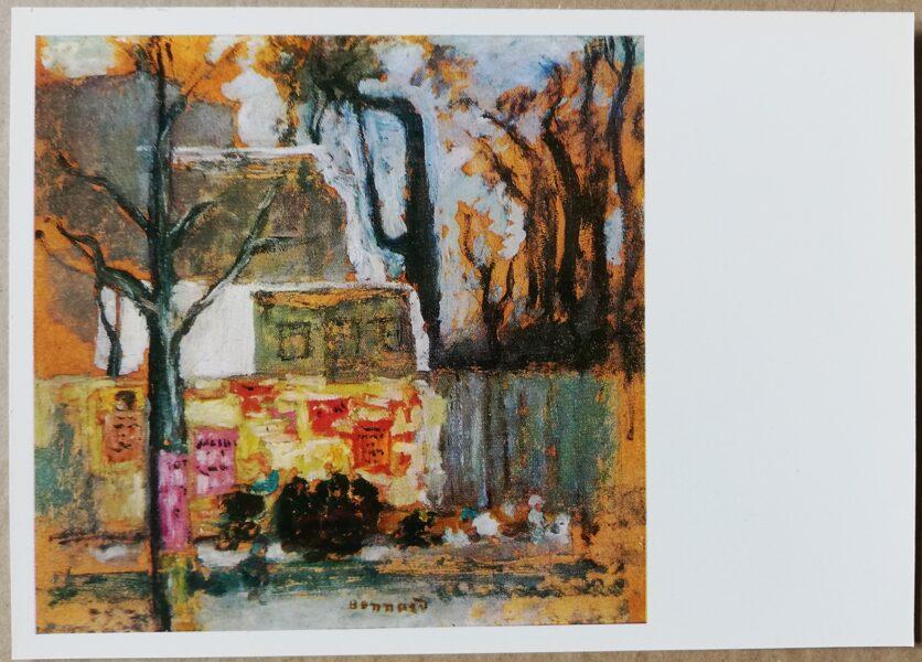 """Pjērs Bonards """"Parīzes stūris"""" 1977. gada mākslas pastkarte 15x10,5 cm"""