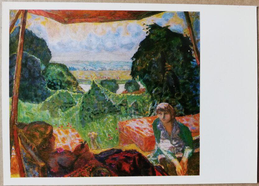 """Pjērs Bonards """"Vasara Normandijā"""" 1977. gada mākslas pastkarte 15x10,5 cm"""