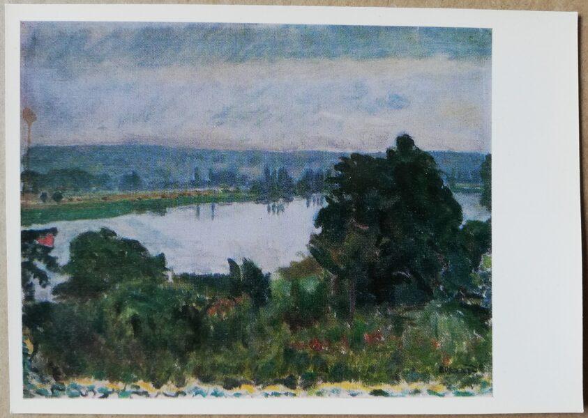 """Pjērs Bonards """"Ainava ar upi"""" 1977. gada mākslas pastkarte 15x10,5 cm"""