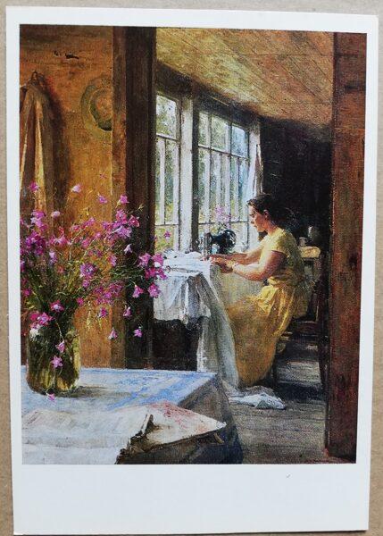 """Aleksejs Gricajs 1986 """"Verandā"""" mākslas pastkarte 10,5x15 cm"""