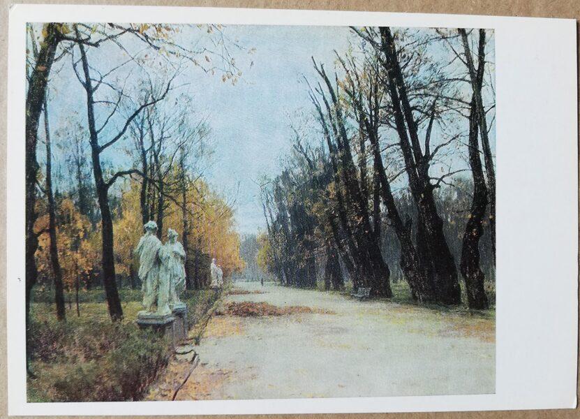 """Aleksejs Gricajs 1986. gada """"Vasaras dārzs. Ļeņingrada"""" mākslas pastkarte 15x10,5 cm"""