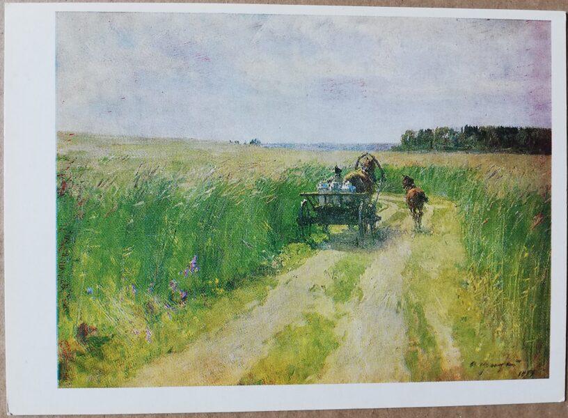 """Aleksejs Gricajs 1986 """"Zaļo rudzu"""" mākslas atklātne 15x10,5 cm"""