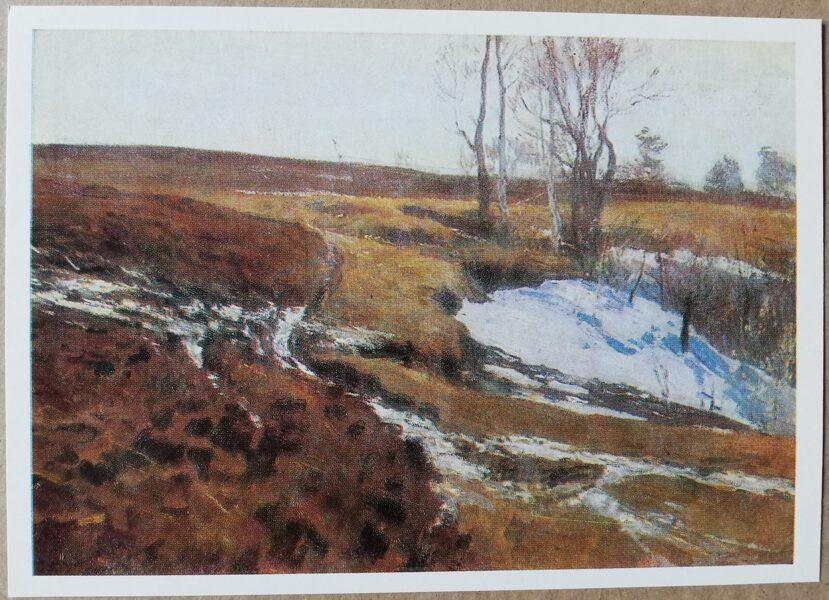 """Aleksejs Gricajs 1986. gada mākslas pastkarte """"Pēdējais sniegs"""" 15x10,5 cm"""