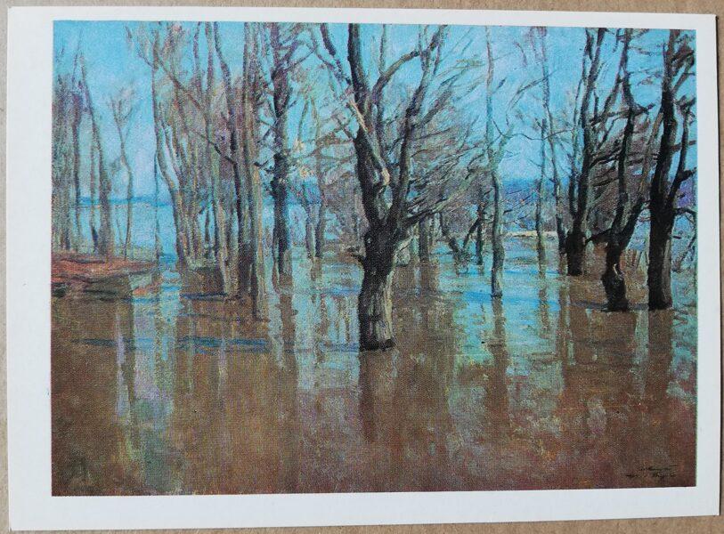 "Aleksejs Gricajs 1986 ""Plūdi"" mākslas pastkarte 15x10,5 cm"