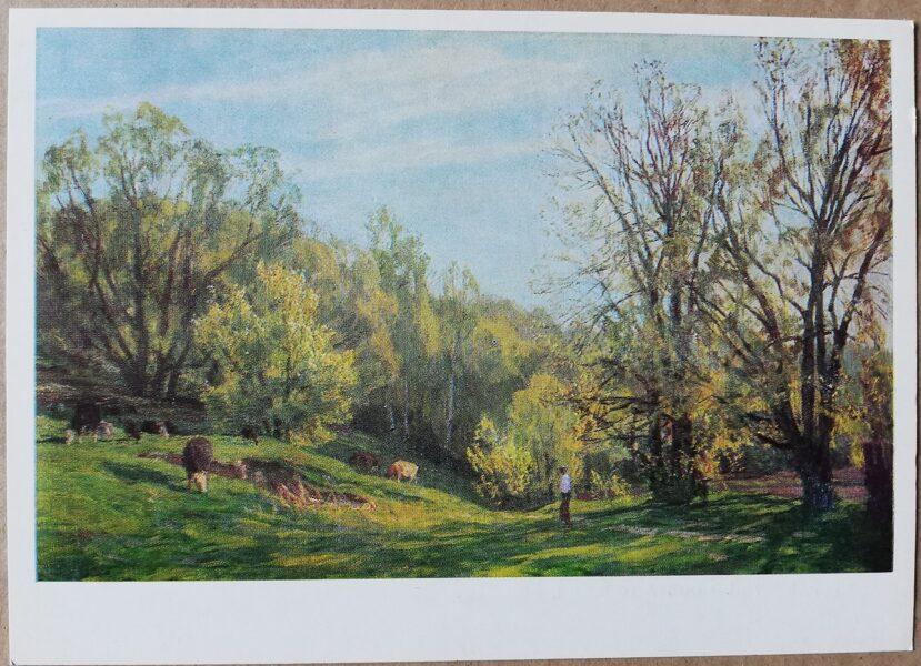 """Aleksejs Gricajs 1986. gada """"Maija silta diena"""" mākslas pastkarte 15x10,5 cm"""
