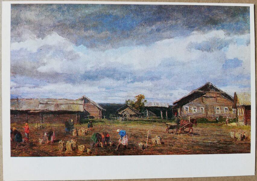 """Aleksejs Gricajs 1986 """"Uz Vologdas zemes"""" mākslas pastkarte 15x10,5 cm"""