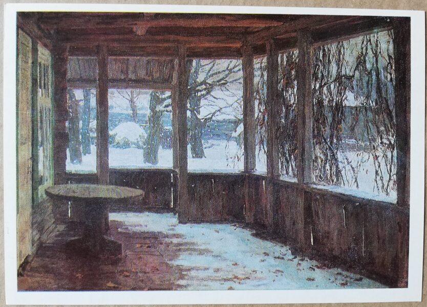 """Aleksejs Gricajs 1986 mākslas pastkarte """"Snieg sniegs"""" 15x10,5 cm"""