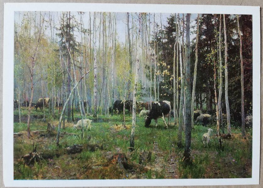 """Aleksejs Gricajs 1986. gada mākslas pastkarte """"Pirmie zaļumi"""" 15x10,5 cm"""