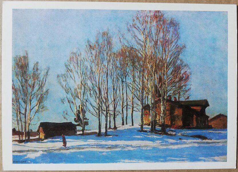 """Aleksejs Gricajs 1986 """"Vakara ēnas. Salnas ciems"""" mākslas pastkarte 15x10,5 cm"""