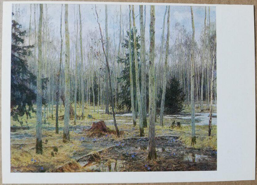 """Aleksejs Gricajs 1986 """"Sniegpulkstenītes. Apsājs."""" mākslas pastkarte 15x10,5 cm"""