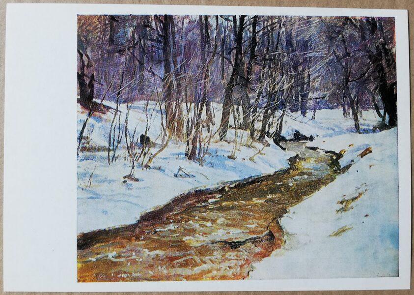 """Aleksejs Gricajs 1986 """"Pavasaris. Grīva."""" mākslas pastkarte 15x10,5 cm"""