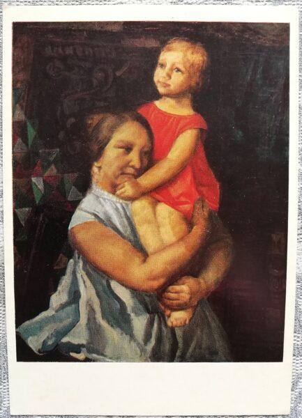 """Rita Valnere """"Pašportrets ar Ievu"""" 1977. gada mākslas pastkarte 10,5x15 cm"""