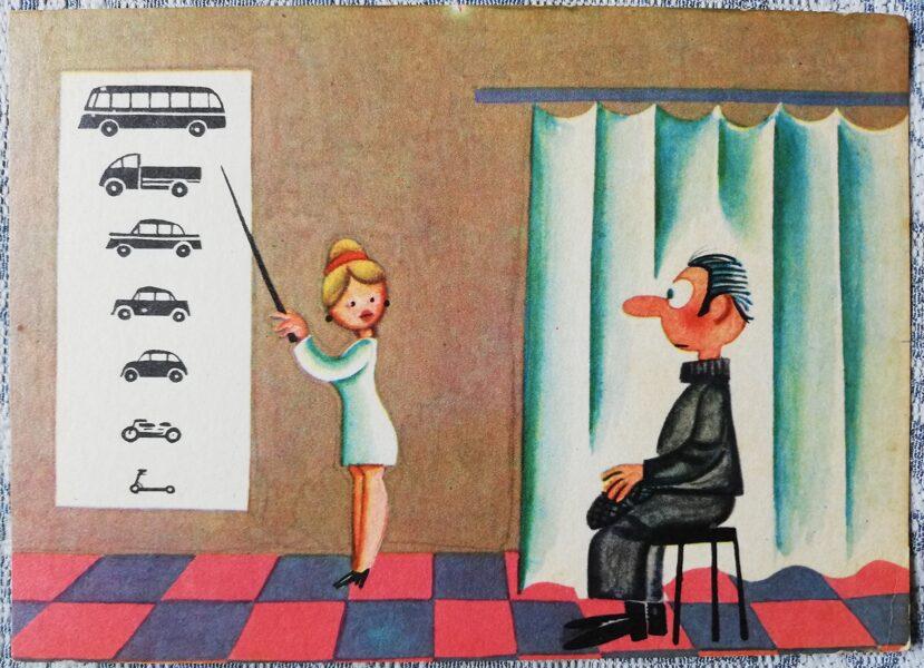 """Humoristiska PSRS pastkarte """"Vadītāja redzes pārbaude"""" 1972 14x10 cm Liesma Mākslinieks Melgailis"""