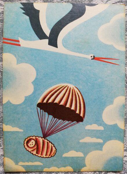 """Humoristiska PSRS pastkarte """"Stārķis - vecākā ekspress piegāde"""" 1972 10x14 cm Liesma Mākslinieks Melgailis"""