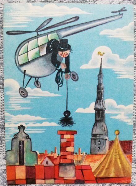"""Humoristiska PSRS pastkarte """"Skursteņslaucītājs un modernās tehnoloģijas"""" 1972 10x14 cm Liesma Mākslinieks Melgailis"""