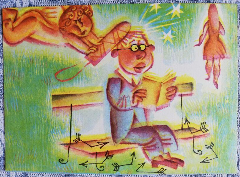 """Humoristiska PSRS atklātne """"Kupidons sadusmojās"""" 1972 14x10 cm Liesma Mākslinieks Mežavilks"""