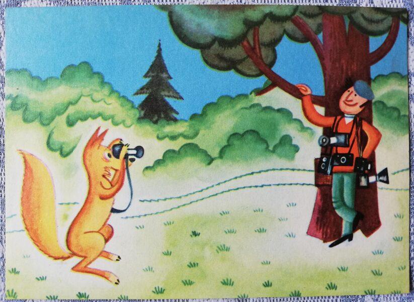"""Humoristiska PSRS pastkarte """"Lapsa izdara fotogrāfiju"""" 1972 14x10 cm Liesma Mākslinieks Melgailis"""