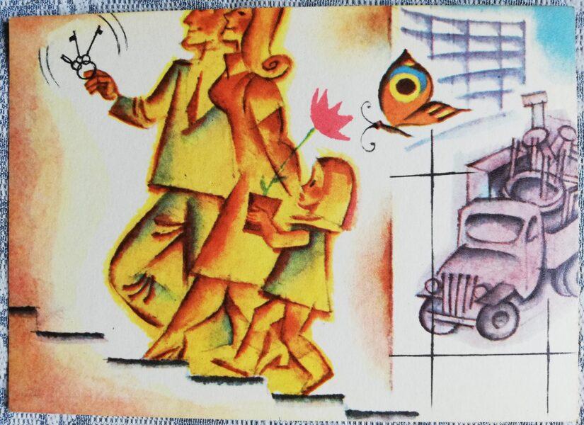 """Humoristiska PSRS pastkarte """"Dzīvokļa iesvētīšana"""" 1972 14x10 cm Liesma Mākslinieks Mežavilks"""