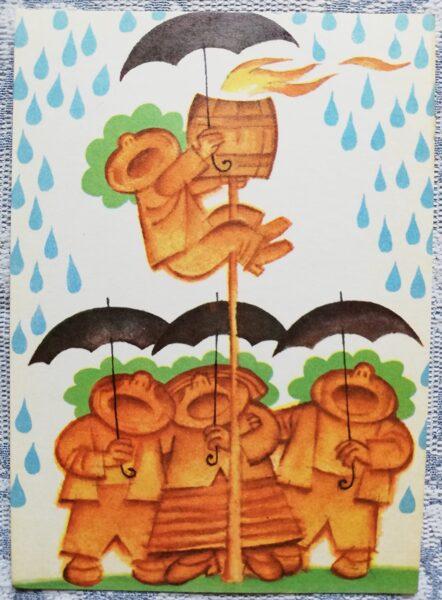 """Humoristiska PSRS pastkarte """"Ligo būs jebkuros laika apstākļos!"""" 1972 10x14 cm Liesmas mākslinieks Mežavilks"""