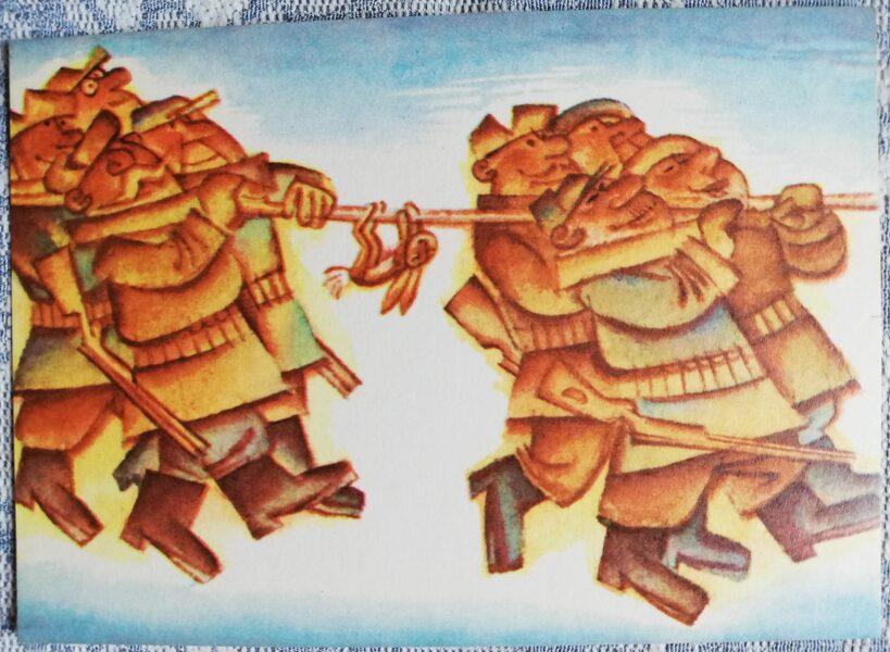 """Humoristiska PSRS pastkarte """"Mednieki nes lielu trofeju"""" 1972 14x10 cm Liesma Mākslinieks Mežavilks"""