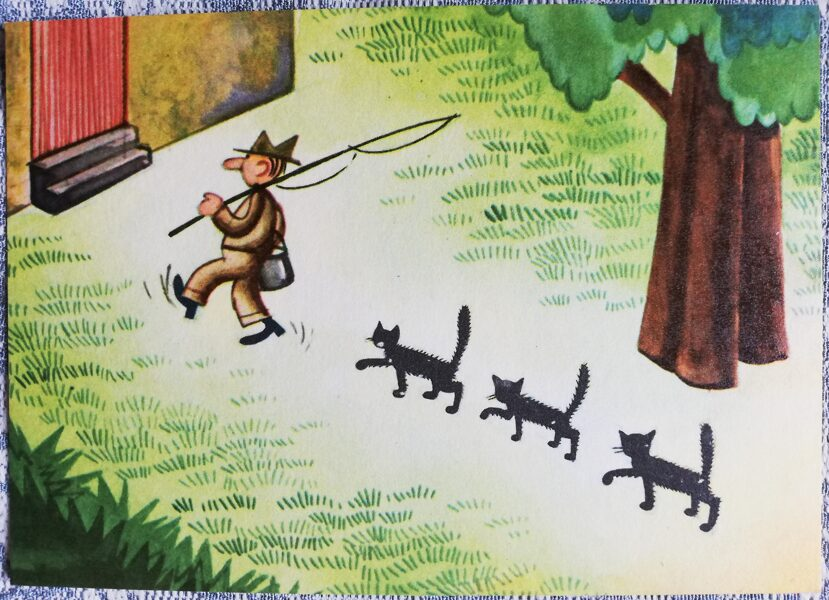 """Humoristiska PSRS pastkarte """"Zvejnieks ar lomu un godasardzi"""" 1972 14x10 cm Liesma Mākslinieks Melgailis"""