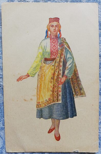 Latvian VI. a universal celebration of song and music. Folk costumes. Latgale. Postcard 1926 9x14 cm Sample of clothing. Drawn by Ansis Cirulis