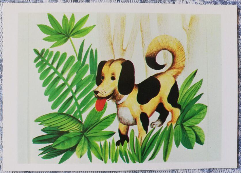 """Bērnu pastkarte """"Šnibīši Apelsinijā"""". 1979. gads 15x10,5 cm Liesma"""
