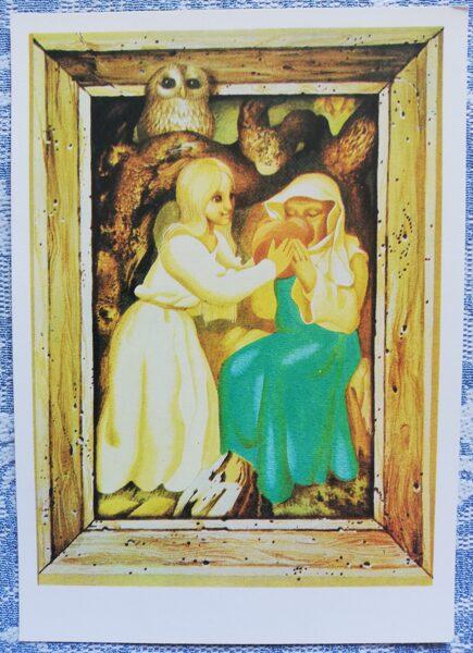 """Bērnu pastkarte """"Runcis zābakos"""". 1976. gads 10,5x15 cm Liesma"""