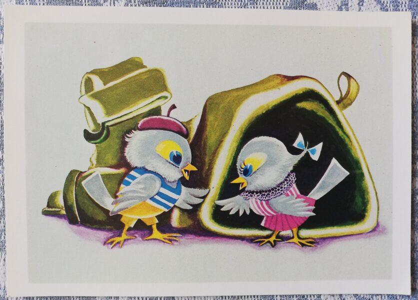 """Bērnu atklātne """"VāverēnsToms un viņa draugi"""". 1976. gads 10,5x15 cm Liesma"""