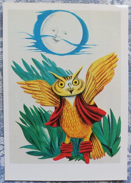 """Bērnu pastkarte """"Pūce. Šnibīši Apelsinijā"""". 1979. gads 10,5x15 cm Liesma"""