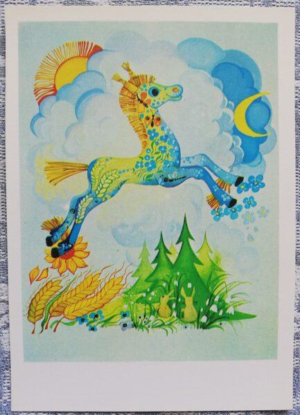 """Bērnu pastkarte Aspazija. """"Sēd uz sliekšņa pasaciņa"""" 1979. gads 10,5x15 cm Liesma"""