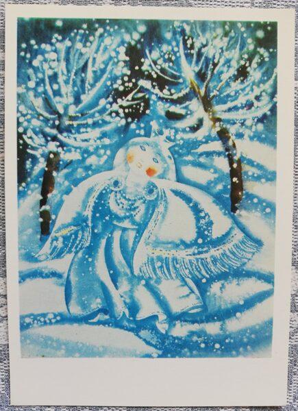 "Bērnu pastkarte Rainis ""Ko pauda cīrulītis"" 1977 10,5x15 cm Liesma"