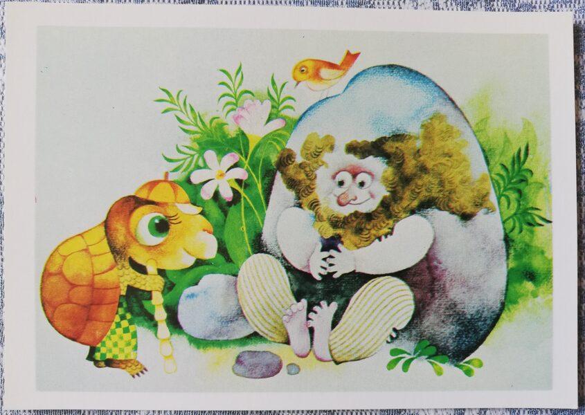"Bērnu pastkarte Ž. Griva ""Pasaka par Diegabiksi"" 1979 15x10,5 cm Liesma"