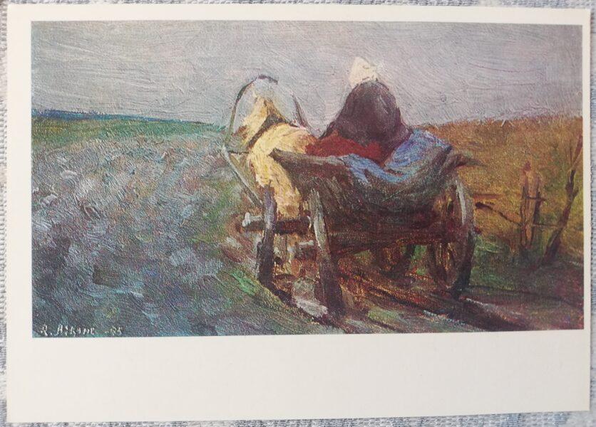 "Adams Alksnis ""On the Road"" art postcard 1985 15x10.5 cm USSR"