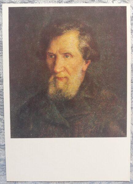 "Adams Alksnis ""Portrait of the Artist's Father"" art postcard 1985 10,5x15 cm USSR"