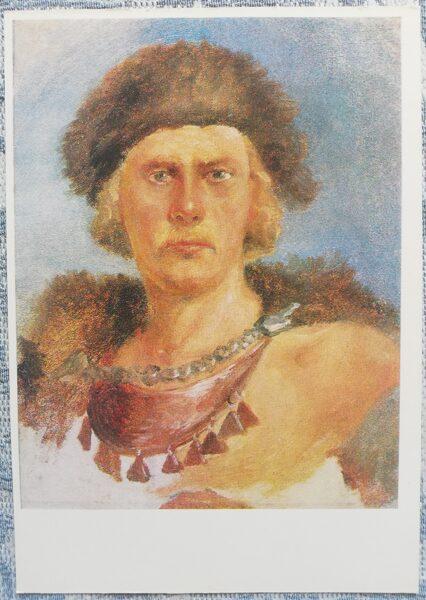 """Arturs Baumanis """"Young Liiv warrior"""" art postcard 1985 10,5x15 cm USSR"""