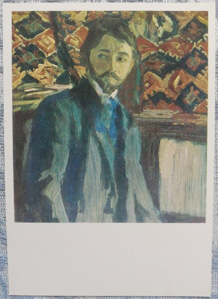"Voldemars Zeltins ""Portrait of Pavil Gruzna"" art postcard 1985 10,5x15 cm USSR"